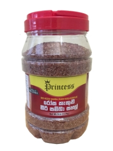 Picture of Princess Red Keeri Samba Rice 5Lbs Bottle