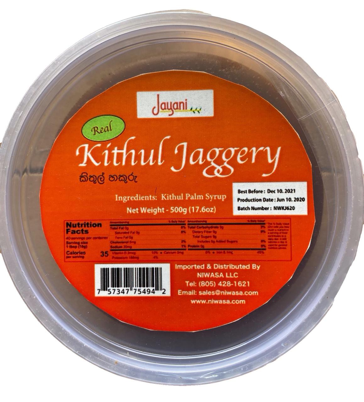 Picture of Jayani Real Kithul Jaggery (Kithul Hakuru) 500g