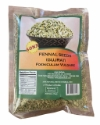 Picture of Sona Fennal Seeds 200g