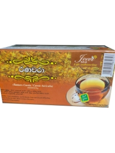 Herbal Tea bags(25) - Ranawara