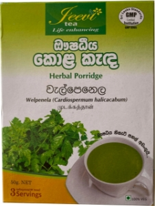 Herbal Porridge - Welpenela