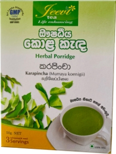 Herbal Porridge - Curry Leaves